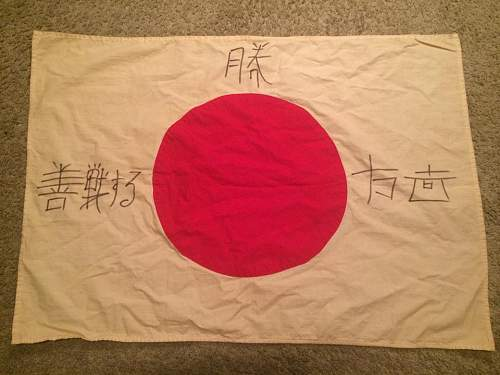 Japanese flag original?