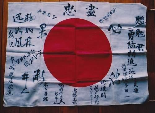 Click image for larger version.  Name:Jap Battle Flag.JPG Views:35 Size:140.5 KB ID:712326