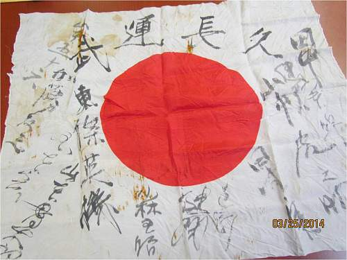 Japanese flag, fake, original or souvenir???