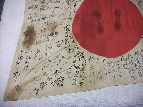 Japanese flag with wierd inspection stamp?