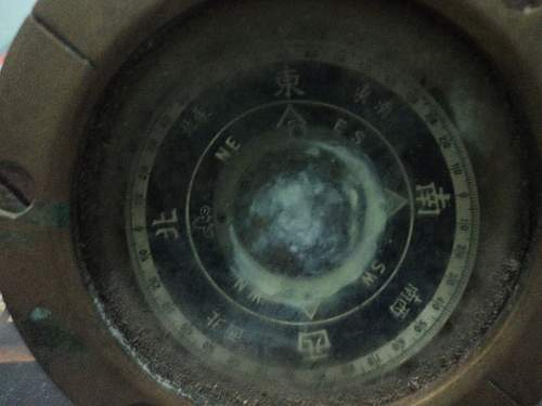 Japanese Naval Compass?