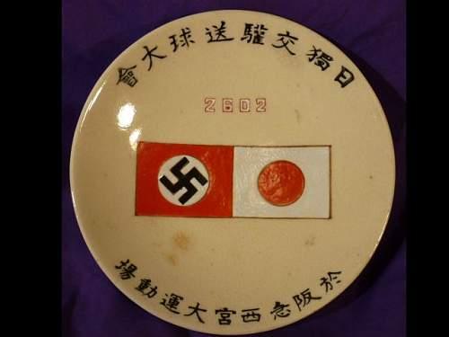 HJ Japanfahrt 1938 plate ?