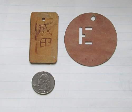 Need help with Japanese artifact
