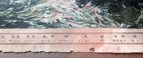 Japanese battleship early XX century - poster