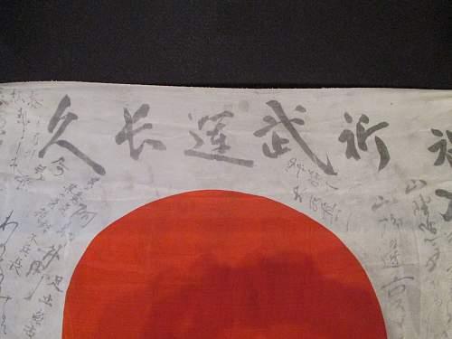 Japanese Flag