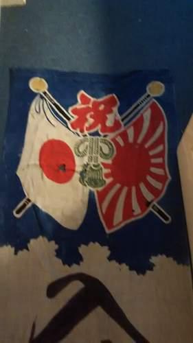Japanese banner; translation?