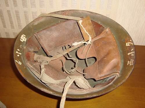 Doubt written in WWII - Imperial Japanese Army M-90 Steel Helmet
