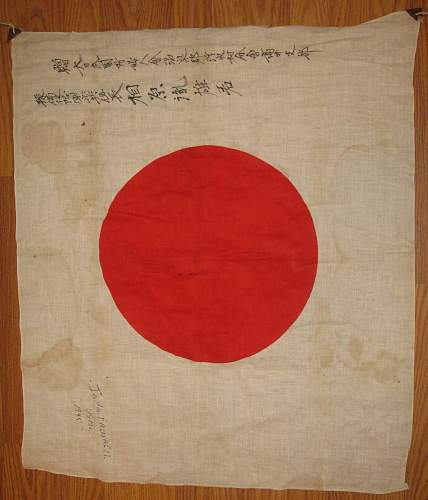 Good luck flag of Corporal Tetsuo Aihara