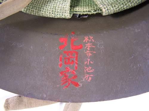 Helmet Translation