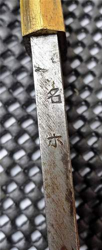 WOII Katana. Help discovering if Authentic and what type