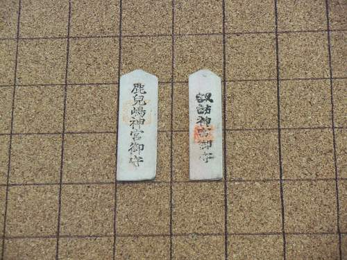 Click image for larger version.  Name:Japanese 022.jpg Views:56 Size:238.1 KB ID:764284