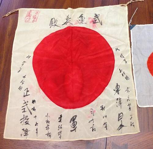 Hinomaru Yosegaki flag for review ---