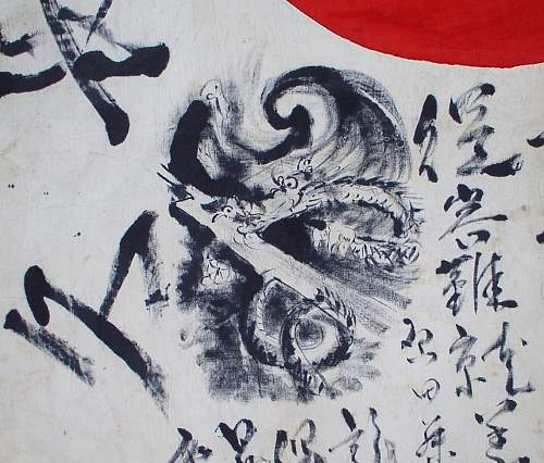 Illustrated Signed Flag