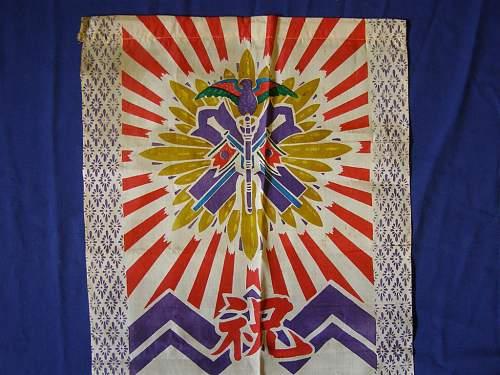 Nobori with Kite theme artwork.