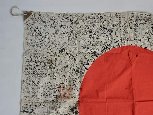 A new hinomaru yosegaki (complex)