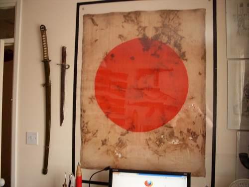 Japanese flag just framed