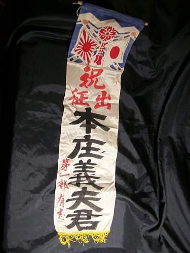 off to war banner for translation