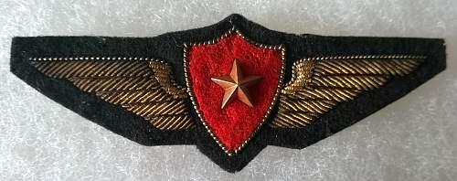 Info sought on unusual cloth / bullion Japanese winged insignia ...aviation .