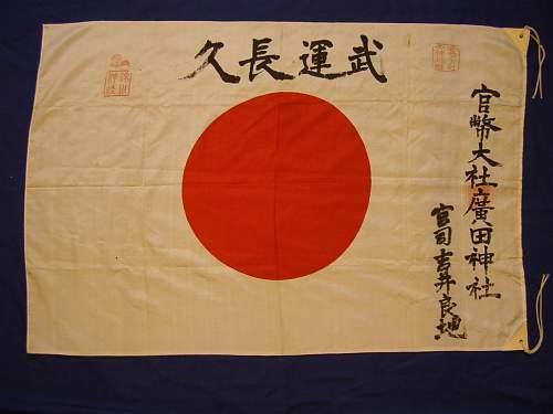 Click image for larger version.  Name:Hirota Shrine 28x42.JPG Views:13 Size:71.3 KB ID:778270