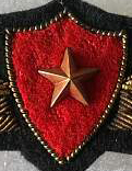 Name:  777526d1418578358t-info-sought-unusual-cloth-bullion-japanese-winged-insignia-aviation-wp_201412.jpg Views: 147 Size:  44.0 KB