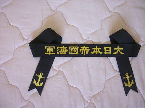 Click image for larger version.  Name:CINTA DAI NIPPON TEIKOKU KAIGUN.jpg Views:224 Size:180.9 KB ID:788711