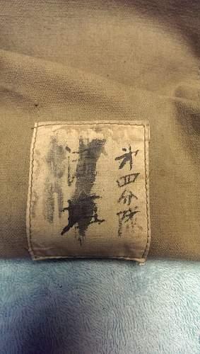 Kanji Translation