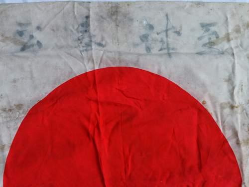 kanji on flag