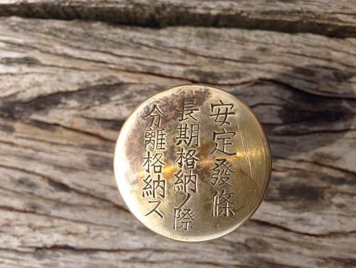 Small brass tin. Kanji marked. ID and translation requested