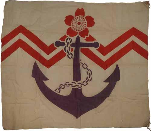 My Latest Japanese Flag