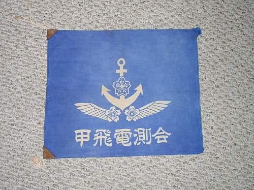 IJN flag