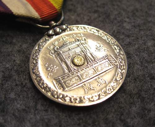 Showa Enthronement Medal for Review