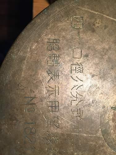 Tall Chinese (?) casing - short Kanji translation/interpretation request