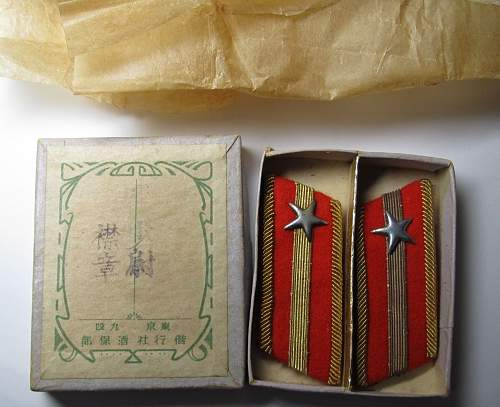 Japanese 2nd Lt Collar tabs in box for opinions
