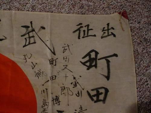 "Japan original ""meat ball"" prayers flag?"