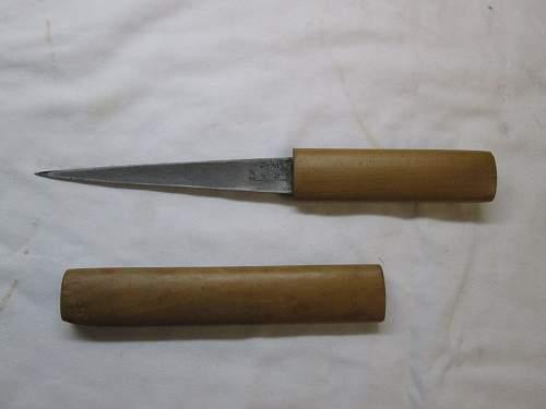 Japanese knife markings ?