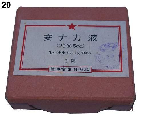IJA Medical Supplies
