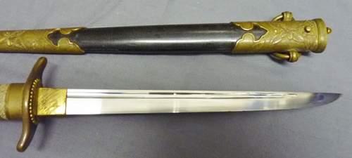 1883 Model Naval Officer Dirk