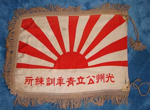 Japanese Standarte Flag?