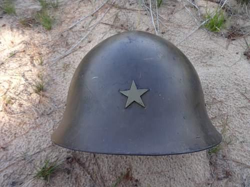 Kanji on my Japanese helmet