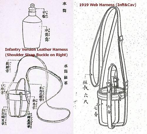 Click image for larger version.  Name:11. leather to web.jpg Views:5 Size:164.9 KB ID:891071