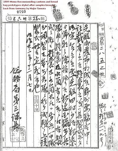 Click image for larger version.  Name:1889 document.jpg Views:99 Size:123.8 KB ID:891186