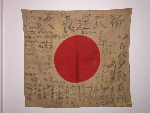 Flag from Nissan Island