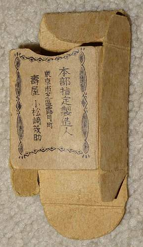 IJN Personal Effects Bag & Contents