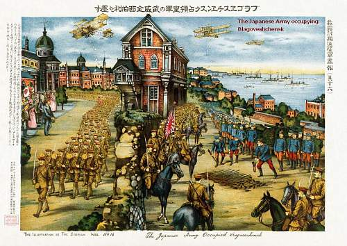 Click image for larger version.  Name:8.The_Japanese_Army_Occupied_Vragaeschensk_(Blagoveshchensk).jpg Views:163 Size:168.6 KB ID:895741