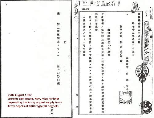 Click image for larger version.  Name:33. Yamamoto letter.jpg Views:30 Size:131.6 KB ID:895806