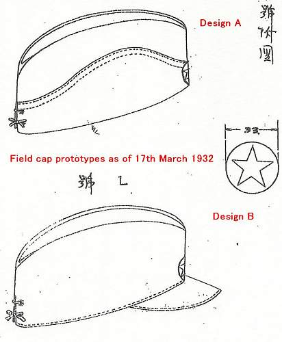 Click image for larger version.  Name:field cap.jpg Views:78 Size:101.5 KB ID:896197