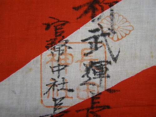 Click image for larger version.  Name:Army Battle Flag - Hanko.JPG Views:12 Size:154.1 KB ID:897375