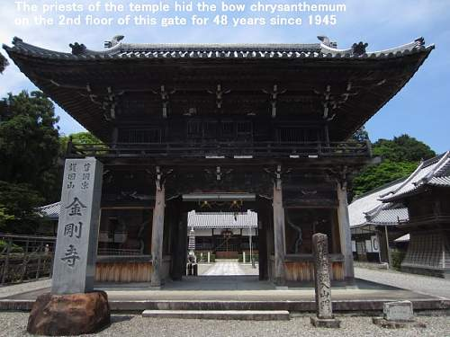 Click image for larger version.  Name:1. gate.jpg Views:60 Size:99.2 KB ID:907798