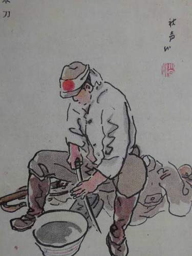 Click image for larger version.  Name:Nippon-To-Postcard_detail.jpg Views:10 Size:54.1 KB ID:911445