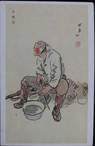 Click image for larger version.  Name:Nippon-To-Postcard.jpg Views:67 Size:83.0 KB ID:911446